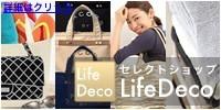 セレクトショップ LifeDeco ライフデコ