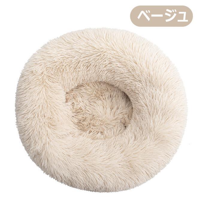 送料無料!1点入り ペットベッド 犬 猫 ペット ペットソファ あったか 暖かい かわいい ふわふわ 秋 冬 猫ベッド 犬ベッド ペット用品 SML 15カラー suir-shop 13