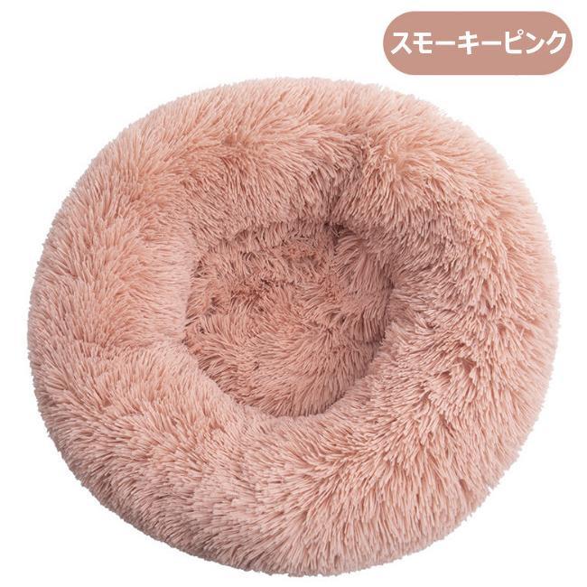 送料無料!1点入り ペットベッド 犬 猫 ペット ペットソファ あったか 暖かい かわいい ふわふわ 秋 冬 猫ベッド 犬ベッド ペット用品 SML 15カラー suir-shop 14