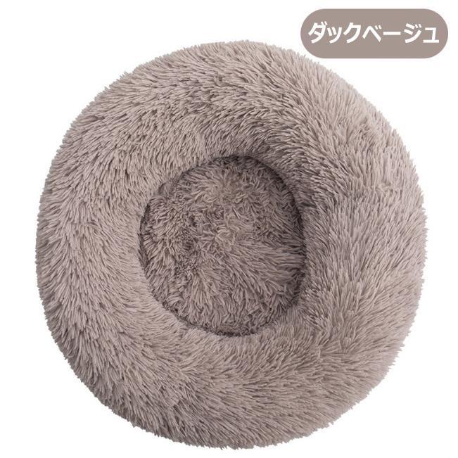 送料無料!1点入り ペットベッド 犬 猫 ペット ペットソファ あったか 暖かい かわいい ふわふわ 秋 冬 猫ベッド 犬ベッド ペット用品 SML 15カラー suir-shop 15