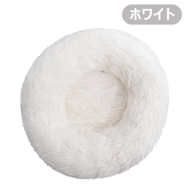 送料無料!1点入り ペットベッド 犬 猫 ペット ペットソファ あったか 暖かい かわいい ふわふわ 秋 冬 猫ベッド 犬ベッド ペット用品 SML 15カラー suir-shop 17