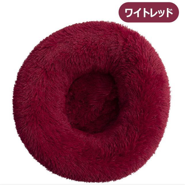 送料無料!1点入り ペットベッド 犬 猫 ペット ペットソファ あったか 暖かい かわいい ふわふわ 秋 冬 猫ベッド 犬ベッド ペット用品 SML 15カラー suir-shop 22