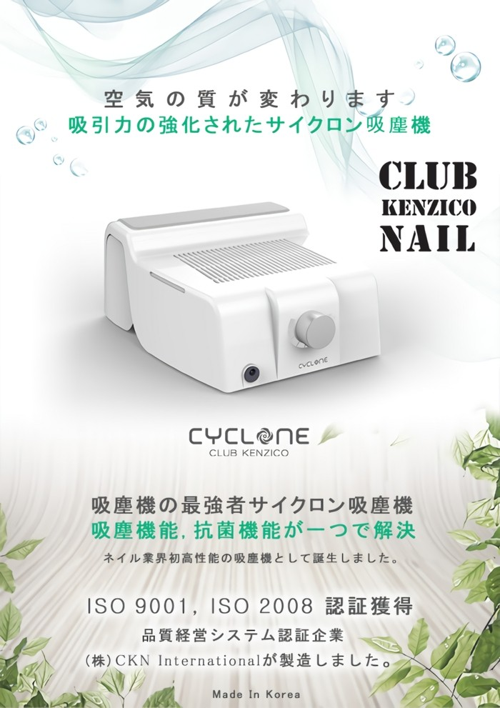 kenzico サイクロン集塵機 (シルバー)