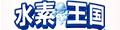 水素王国ヤフー店 ロゴ