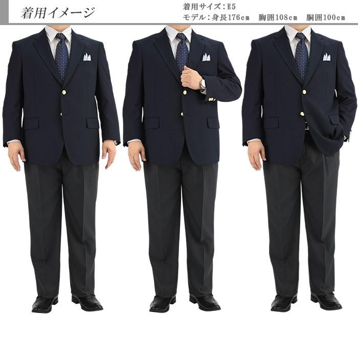 紺ブレザー(コンブレ・jフロント