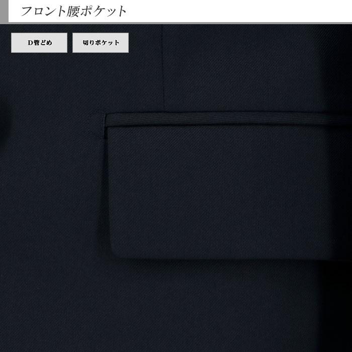 紺ブレザー(コンブレ) フラップ