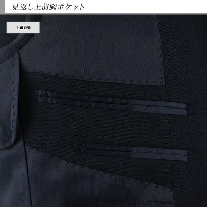 紺ブレザー(コンブレ) 内ポケット台場