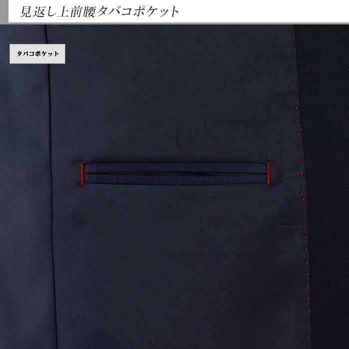 紺ブレザー(コンブレ) タバコポケット