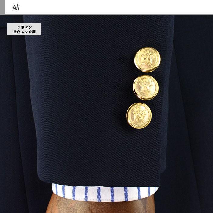 紺ブレザー(コンブレ) 袖