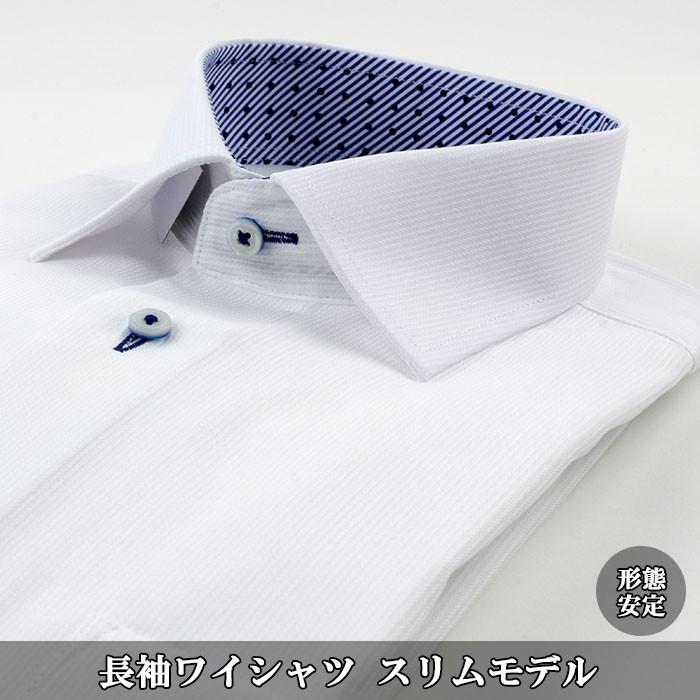 スリム 半袖 ワイシャツ