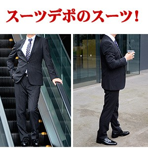 スーツデポのスーツ