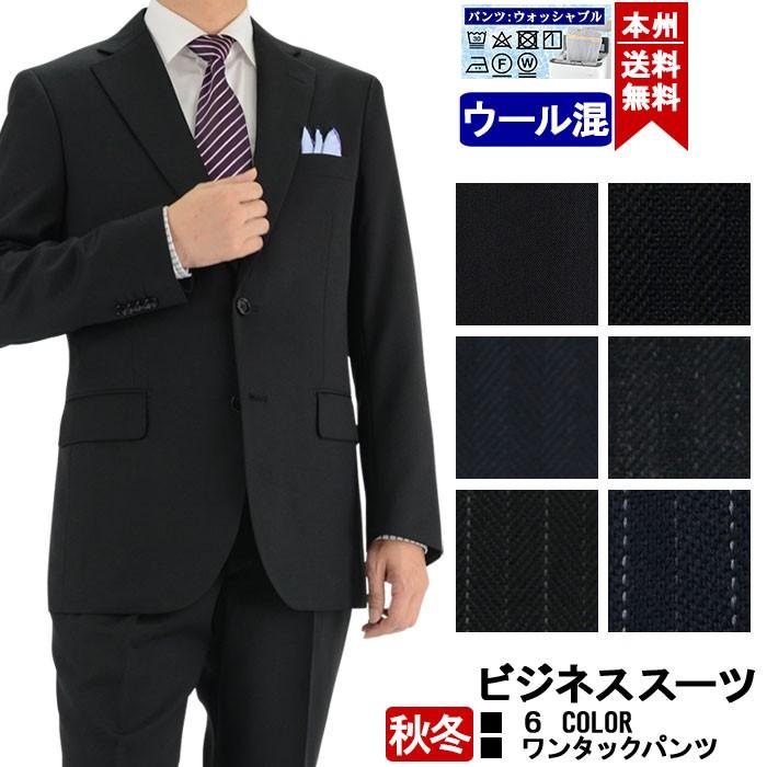 紺スリムツーパンツスーツ