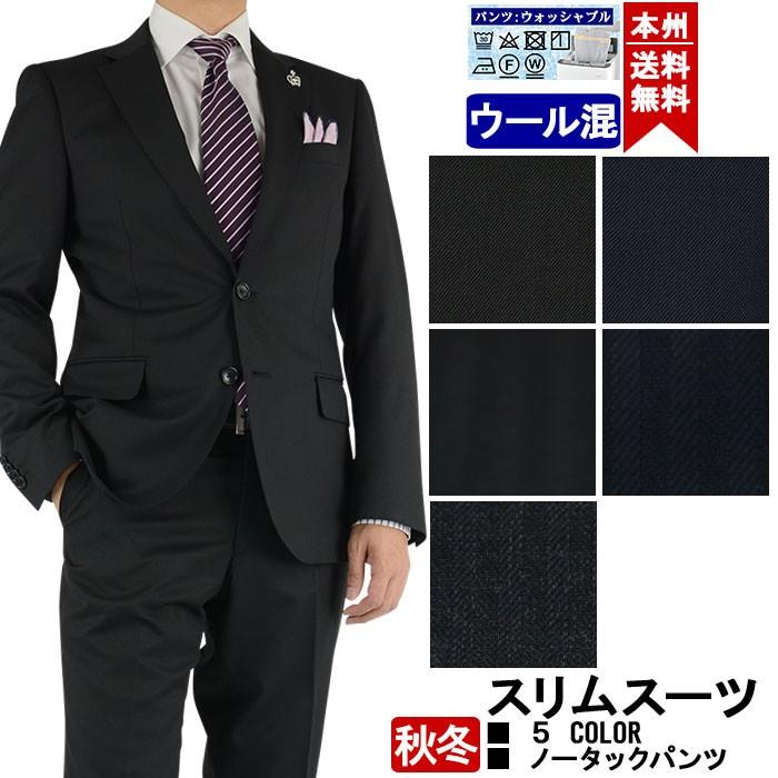 スリムスーツ 紺チェック