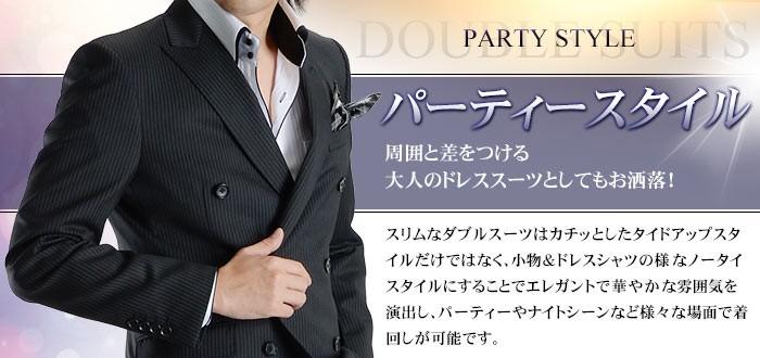 スーツスタイルMARUTOMI 6ツボタンダブルスーツの着こなし例 2