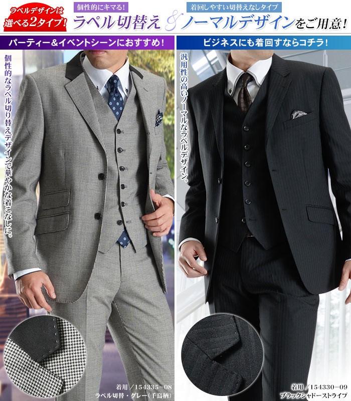 スーツスタイルMARUTOMI 3ツボタンスリーピーススーツの着こなし例 1