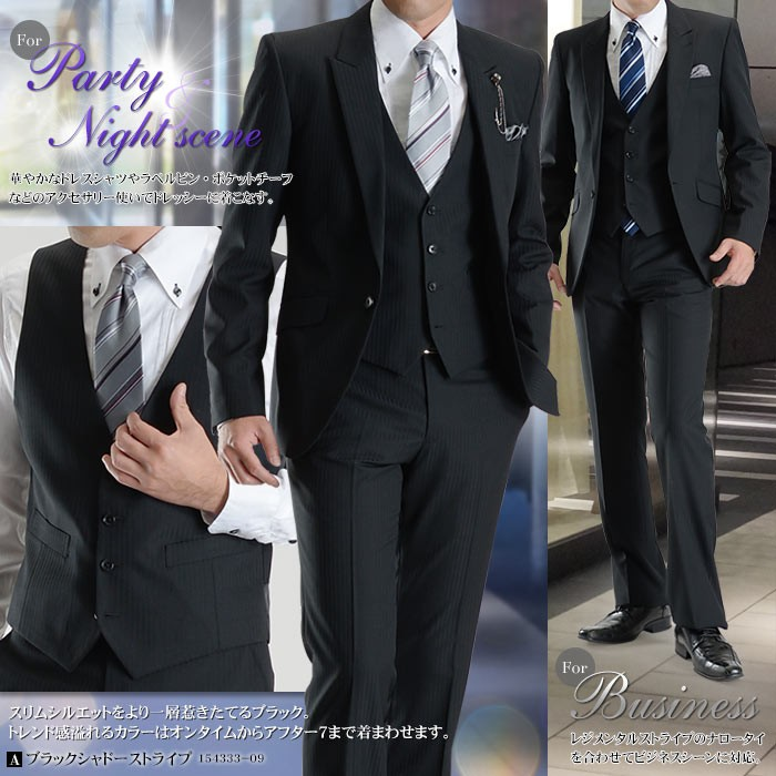 スーツスタイルMARUTOMI 1ツボタンスリーピーススーツの着こなし例 2
