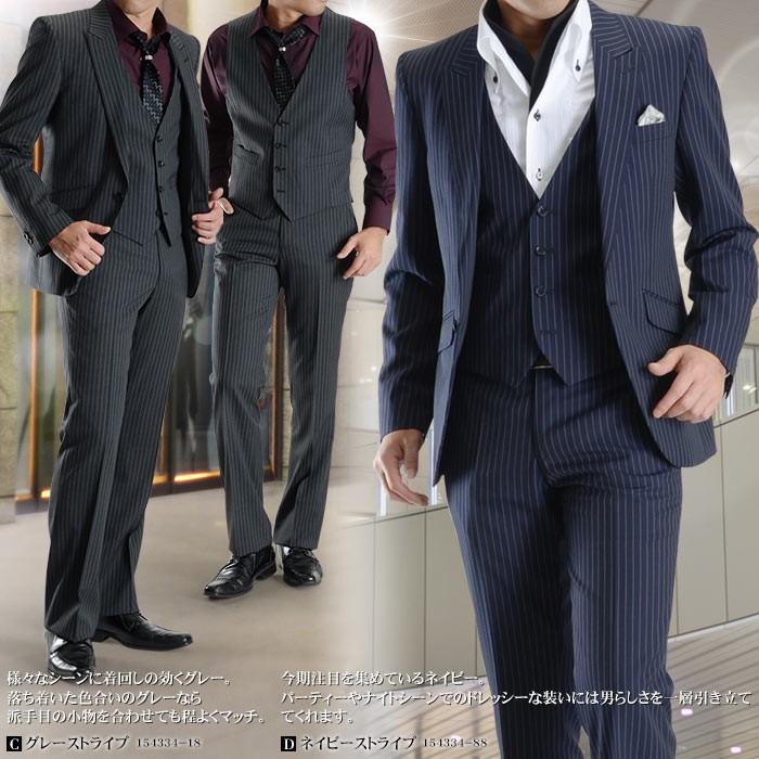 スーツスタイルMARUTOMI 1ツボタンスリーピーススーツの着こなし例 3