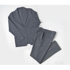 セットアップ メンズ スーツ テレワーク カジュアル ポンチ素材 スウェット 上下 2点 パジャマスーツ ストレッチ テーラードジャケット パンツ|スーツスタイルMARUTOMI
