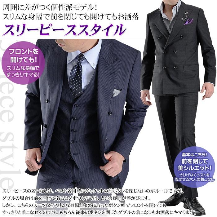 スーツの裾は「シングル仕上げ ...