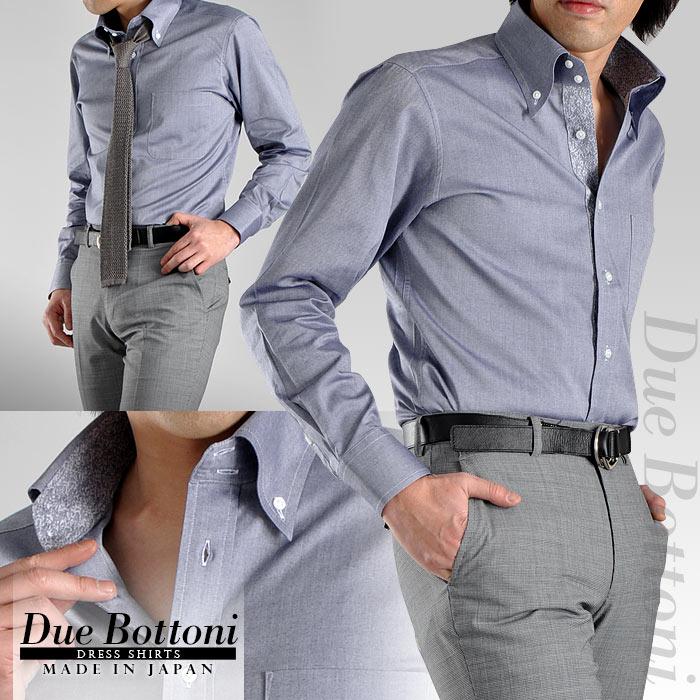 【日本製・綿100%】ドゥエボットーニ・ボタンダウンメンズドレスシャツ
