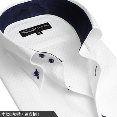 長袖シャツ 日本製 綿100% ドゥエボットーニ ボタンダウン メンズドレスシャツ ホワイト ワイシャツ カモフラ 迷彩柄 ビジネス