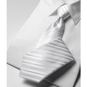 フォーマルネクタイ ワンタッチ 簡単装着 ファスナータイ 8cm幅 冠婚葬祭 結婚式 式典 披露宴 パーティー 葬式 法事 白 シルバー 黒 メール便対応 スーツスタイルMARUTOMI