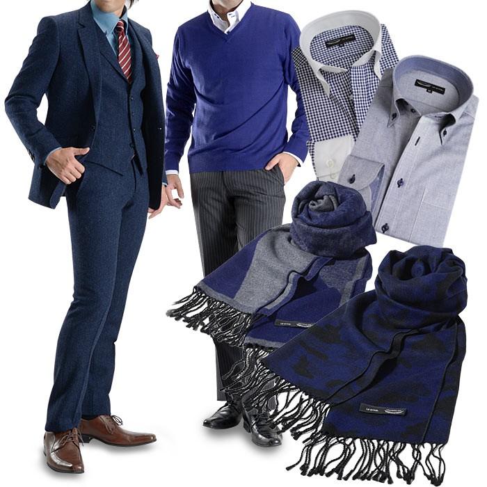 スーツ男子必見!トレンドカラー「青」投入で即、お洒落になれる!