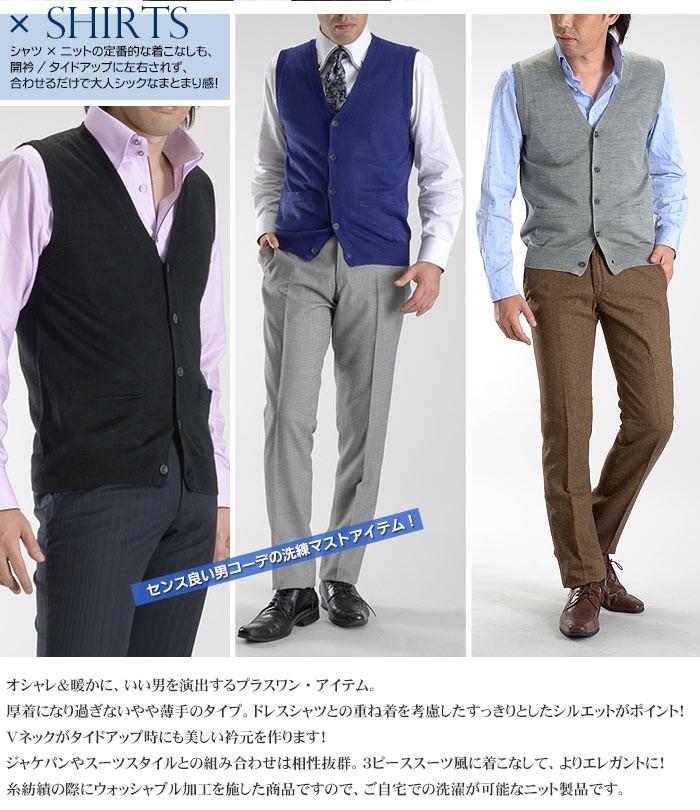 スーツスタイルMARUTOMI