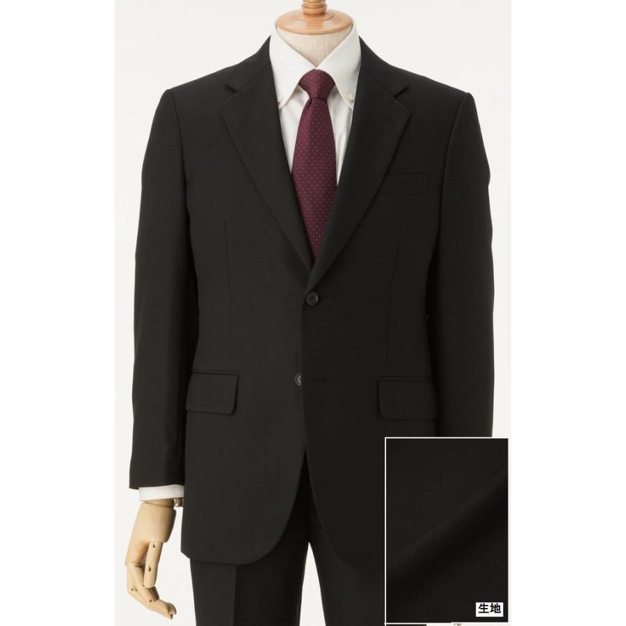 メンズ大きいサイズE体   フォーマルスーツ(礼服)アジャスター付き ブラック 2ボタン2タック※ウール混なので、ポリエステル100%スーツと違い光沢無し sukipio 09