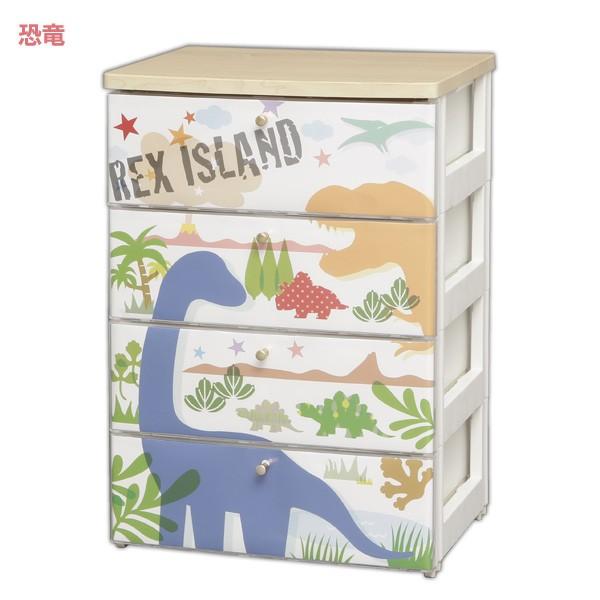 アイリスオーヤマ 【WEB限定】デザインチェスト HG-554 アリッサ シンデレラ 恐竜
