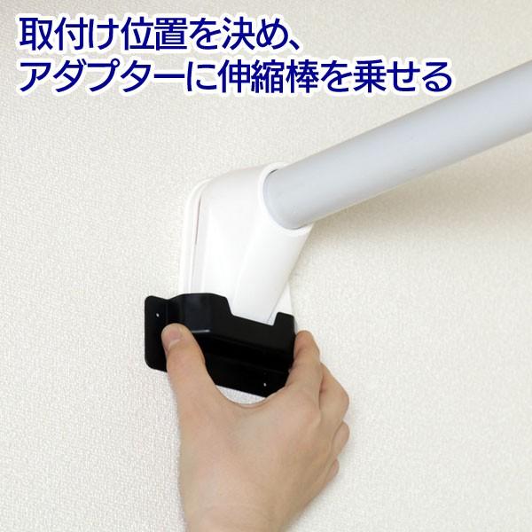 極太強力伸縮棒 H-GBJ-280 ホワイト (幅170〜280cm) アイリスオーヤマ