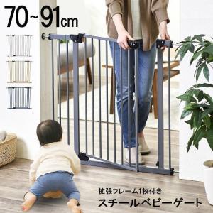 ベビーゲート とおせんぼ 階段 階段下 赤ちゃん 柵 おしゃれ 白 ホワイト ペットゲート フェンス 拡張フレーム スチール 突っ張り つっぱり 子供|sukusuku|24