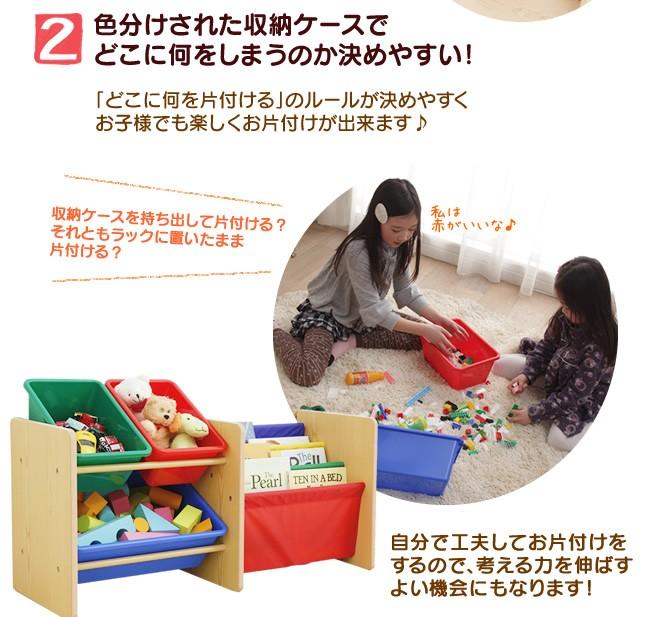 二歳児のおもちゃの収納に使用 ...