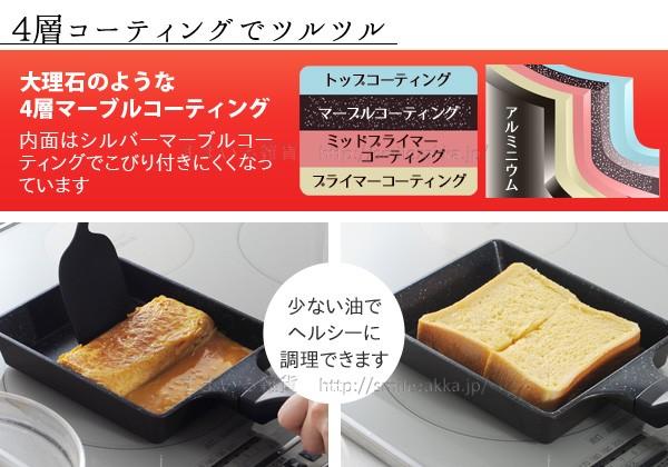 スーパーベルフィーナ 玉子焼きパン