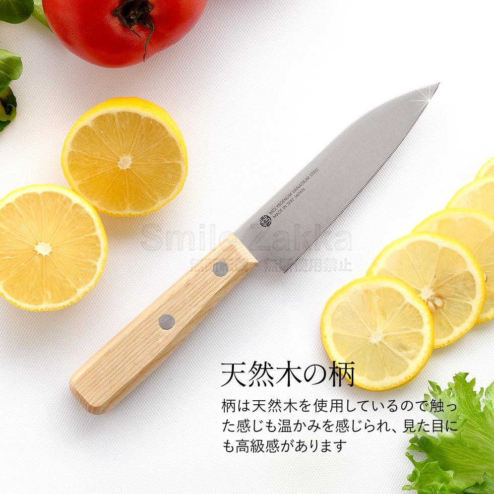 永切れ包丁 関の技 ペティナイフ