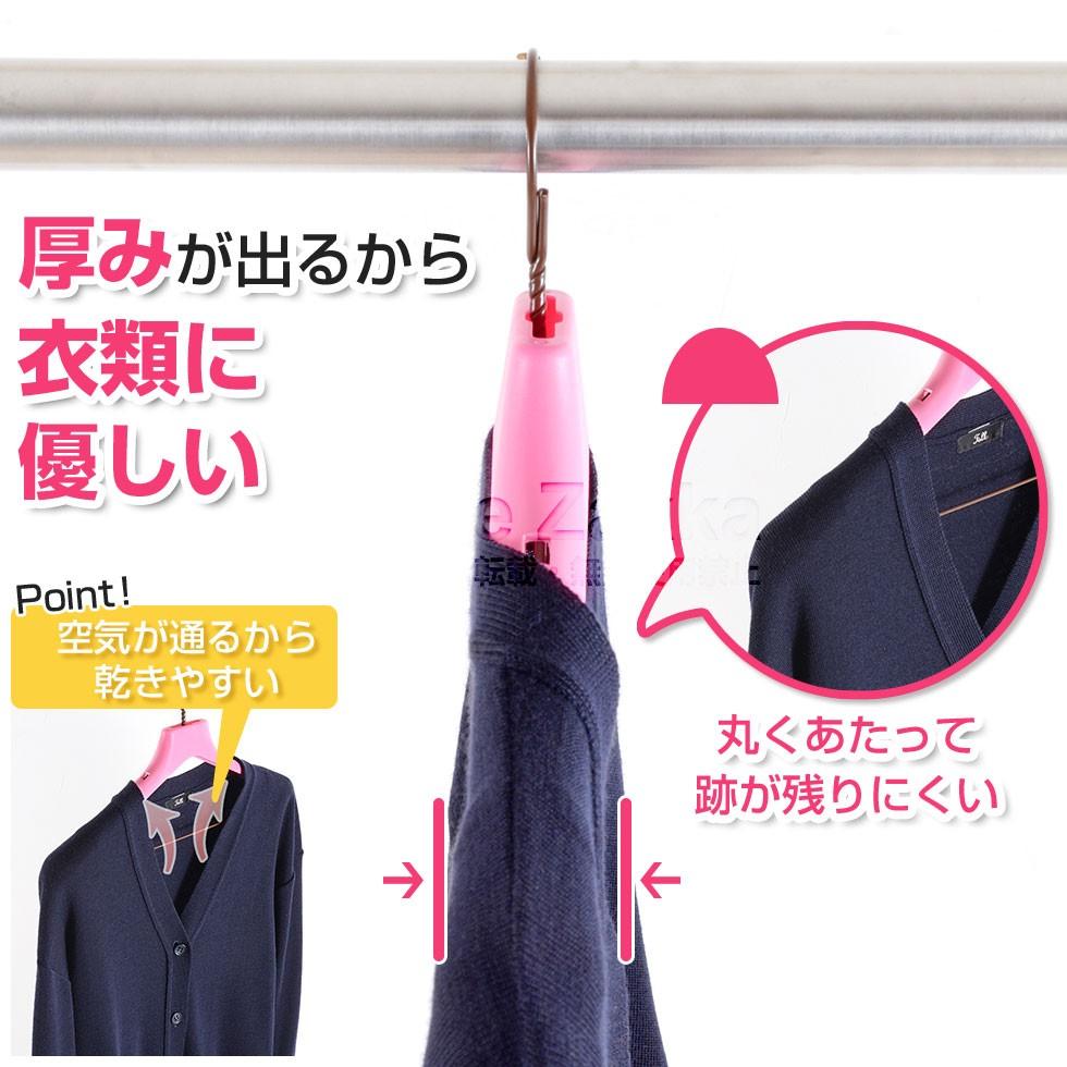 ワイヤーハンガーカバーを使うと、丸く当たるから洋服に優しくなります