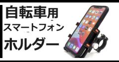 Bluetooth4.2対応 ワイヤレス ステレオイヤホン