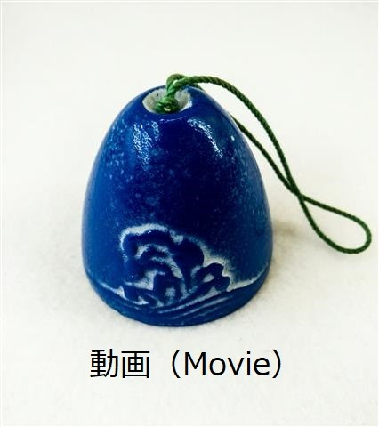 Product Movie