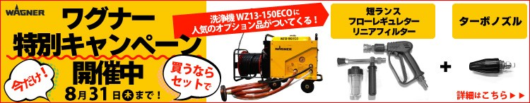 NJC-1513DP