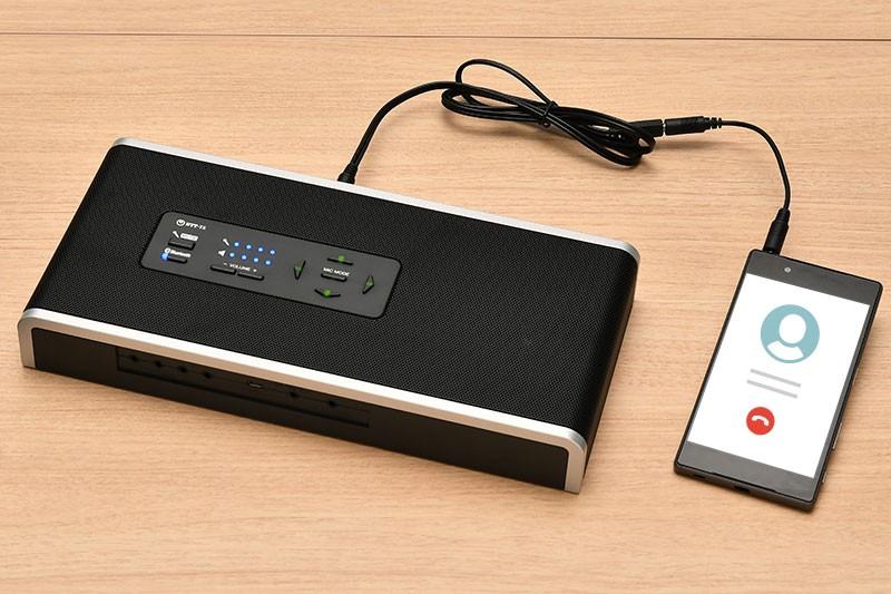 スマートフォン・タブレット・携帯電話・PHS等との有線接続