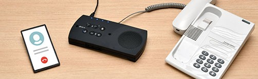 複数の通信機器を同時利用可能