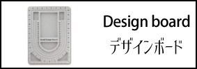 https://shopping.c.yimg.jp/lib/sun-stone/top_bord.jpg
