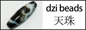 https://shopping.c.yimg.jp/lib/sun-stone/top_dzi.jpg