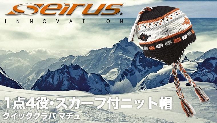 冬だ!雪だ!山に行って、スキーやスノーボードなどのウィンタースポーツを楽しもう(^3^)