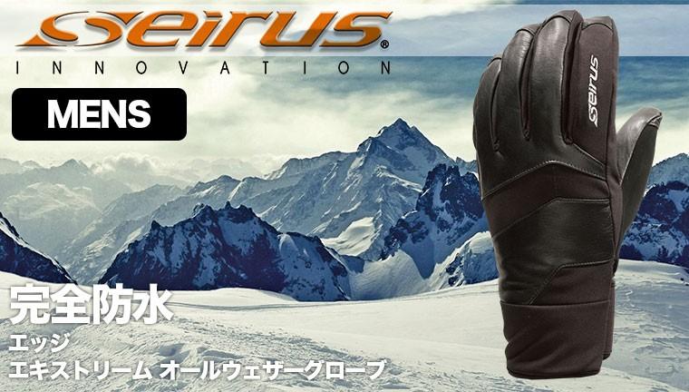 冬だ!雪だ!山に行って、スキーやスノーボードなどのウィンタースポーツを楽しもう(^1^)