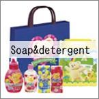 石鹸&洗剤