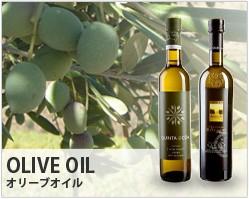 oliveoil:オリーブオイル