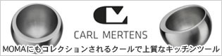 carl mertens カールメルテンス