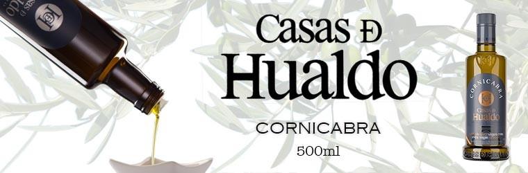 カサス・デ・ウアルド コルニカブラ  500ml