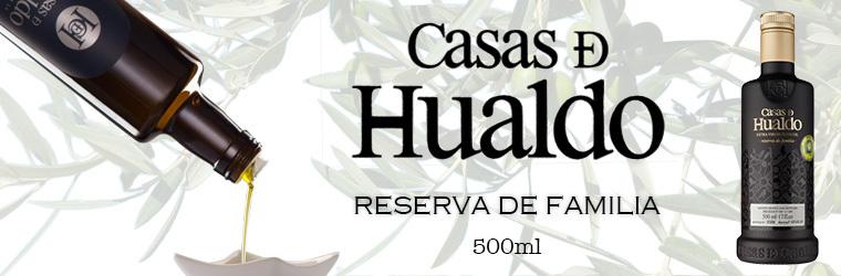 カサス・デ・ウアルド クパージュ リザーヴァ・デ・ファミリア 500ml